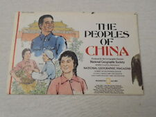1980  MAP OF THE PEOPLES OF CHINA  NATIONAL GEOGRAPHIC (22)