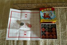 Vintage Wooden Asian Game in Box w WOOD Token PLAYING PIECES;PEGAS HOSE ON BOX