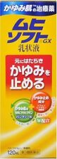 IKEDA MOHANDO remedy for itchy skin Muhi Soft GX emulsion 120ml japan free ship