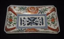 "Arita, Japanese Imari Style, Scalloped Tray or Dish, 7 1/4"" by 4 3/8"""