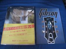 Gibson Japan Book w Catalog 1977 Les Paul ES 335 Vintage Guitar Zeppelin Clapton