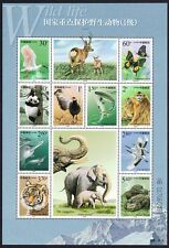 China Wild Animals under State Protection Sheetlet SG#4472 SC#3006 MI#3115-24