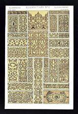 1868 Owen Jones Ornament Print Elizabethan No 2 Stone Wood Architecture Carvings