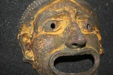 Antique Iron Roman Greek God Face Theater Mask Decor Zeus Dionysus Apollo Rare