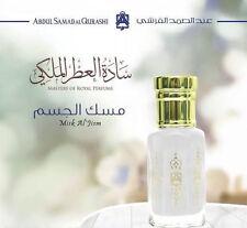 Misk Al Jism (Body Musk) White Musk Perfume Oil By Abdul Samad Al Qurashi 12 ml