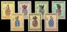 GOA, Portuguese India 1958-Set of 7, Heraldic Arms of Famous Men, MNH, Cat £ 6-5