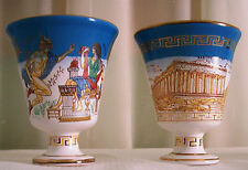 Pythagorean cup - Pythagoras cup - Greedy Cup - Tantalus cup -handmade with gold