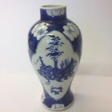 Antique? Chinese Blue And White Blossom Vase With 4 Character Mark