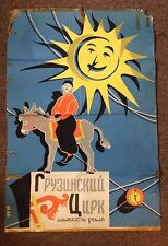 RARE VINTAGE ORIGINAL RUSSIAN/CCCP CIRCUS POSTER FROM A PRIVATE COLLECTION