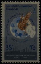 Siria 1959 sg#710 Industriale & Agricolo equo Gomma integra, non linguellato #d33875
