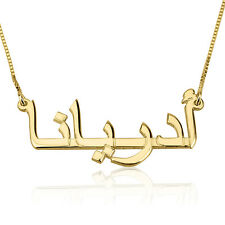 Arabic Name Necklace - Any Name 24k Gold Plated Personalized Arabic Nameplate
