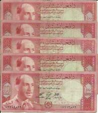 Afghanistan 100 Afghanis 1961 P 40. One Note. Vg Condition. 3Rw 27May