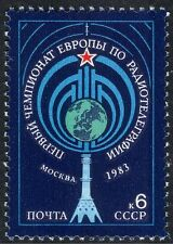 Russie 1983 radio/tv tower/radio-télégraphie/communications 1v (n44095)