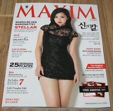 MAXIM STELLAR KOREA ISSUE MAGAZINE 2014 APR APRIL NEW