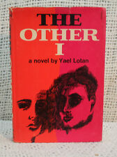 old bk THE OTHER I by YAEL LOTAN Palestinian Israel Jewish ? author first ed