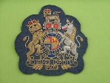 Royal Army Bullion Badge Military Patch
