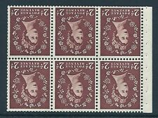 SB78a(ha) 2d Wilding listed variety - spot on shamrock R.1/3 UNMOUNTED MINT