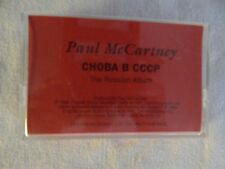 Paul McCartney Choba B CCCP Cassette! BRAND NEW PROMO ONLY VERSION! COLLECTORS!