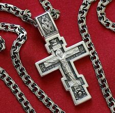Mens Russian Orthodox Necklace Prayer Crucifix+ Chain. Silver 925. Blessed. New