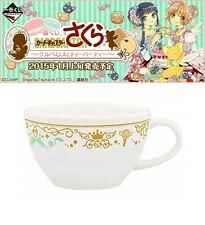 Banpresto Ichiban Cardcaptor Sakura Cerberus Tea Party Prize F Cup Mug Key Star