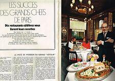 Coupure de presse clipping 1971 10 GRANDS CHEFS de PARIS  RAYMOND OLIVER VEFOUR