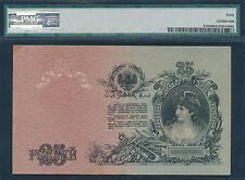 Russia/North Russia,Chaikovskii Government.25 Rubles.PMG 40.