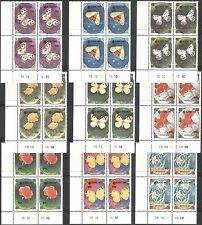 Mongolia 1991 Butterflies/Moths/Insects/Flowers/Expo 9v set control blks n42245