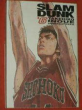 SLAM DUNK DELUXE- N° 6 -DI: TAKEHIKO INOUE-MANGA  D/VISUAL- D/BOOKS esaurito