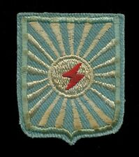 ARVN Collection South Vietnamese Military Vintage Vietnam Patch #331 S-17