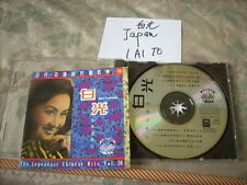 a941981  Bai Guang Kwong 白光 Best EMI CD Made in Japan