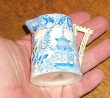1879 ROYAL WORCESTER BONE CHINA BLUE WILLOW MINI CREAMER PITCHER P PUCE MARK OLD