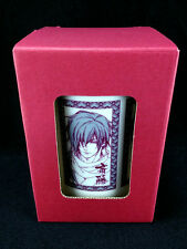 Hakuoki Hakuouki Yunomi Japanese Tea Cup Mug official Movic Shinsengumi New