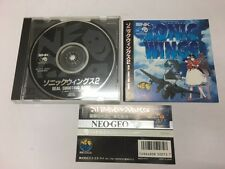 Sonic Wings 2 SNK Neo Geo CD Japan JP Game w/spine D4514