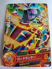 Carte Dragon Ball Z DBZ Dragon Ball Heroes Ultimate Booster Pack #HUM2-05 Promo