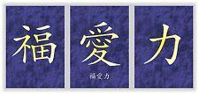 GLÜCK LIEBE KRAFT asiatische Schriftzeichen Bilder China Japan Deko Zeichen Blau