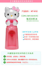 1Piece 2.5 Liters Hello Kitty Style Mini Water 8 Glasses Water Dispenser