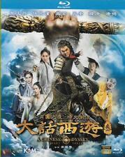 A Chinese Odyssey 3 Part Three Blu Ray Wu Jing Tiffany Tang Han Geng NEW Eng Sub