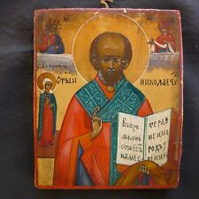 ALTE IKONE; OLD ICON; RUSSLAND RUSSIA; HEILIGER; ORTHODOX KIRCHE; 19.JH.