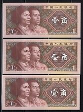 SC1 CHINA 1 JIAO 1980 P.811 UNCIRCULATED 3 IN SEQUENCE P.881