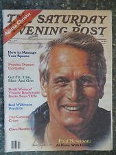 Saturday Evening Post Magzaine  October 1977 Paul Newman  VINTAGE ADS