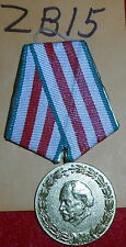 ZB15 Medal for 20 Years of the Bulgarian Peoples Army Bulgaria
