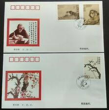 China 1998-15 Chinese Paintings of He Xiangning 3v Stamps (2 covers) FDC