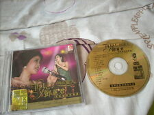 a941981 Teresa Teng Goodbye My Love Live Golden CD 鄧麗君