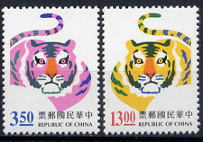 CHINA TAIWAN Sc#3153-4 1997 New Year Tiger MNH