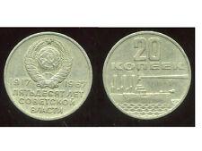 RUSSIE   20 kopek   1967