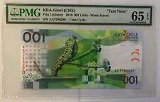 2010 Test Note KBA-Giori PMG 65 EPQ Gem Uncirculated