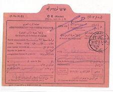AJ249 1930s Egipto aviso de recibo postal