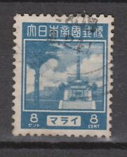 Malaysia Japanese occupation MALAKKA RIAU nr 5 used Japanese occupation