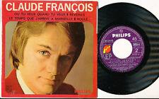 CLAUDE FRANCOIS EP FRANCE OU TU VEUX QUAND TU VEUX