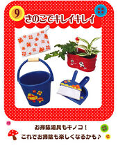 Re-ment dollhouse miniature mushroom broom dustpan bucket plant